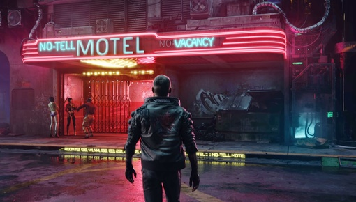 Cyberpunk 2077 Multiplayer bestätigt